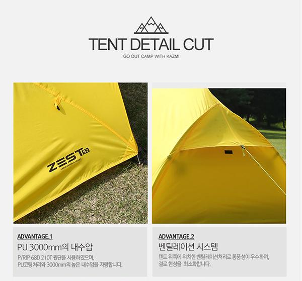 các góc của lều cắm trại kazmi