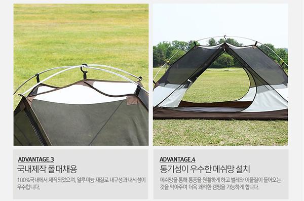 khung và bên trong của lều