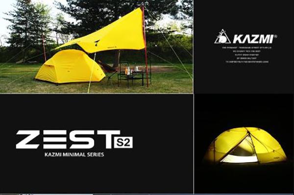lều du lịch cắm trại kazmi