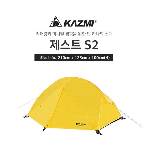 lều cắm trại kazmi
