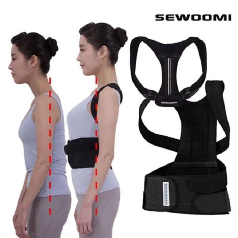 Áo chống gù lưng Sewoomi màu đen